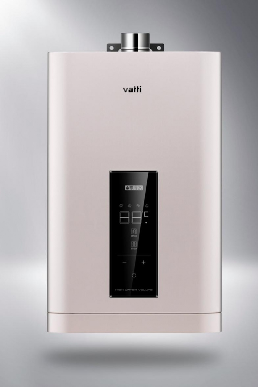 华帝JH5燃气热水器:御寒必备,冬季舒适沐浴神器