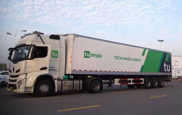 自动驾驶第一股来了图森未来市值突破87亿美元