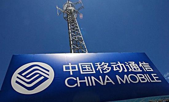 中国移动香港公司宣布移动客户突破500万